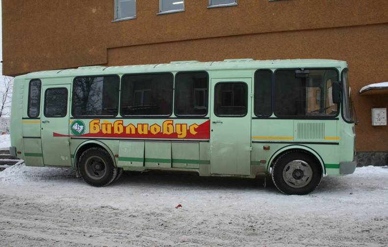 в пути схема автобусы в